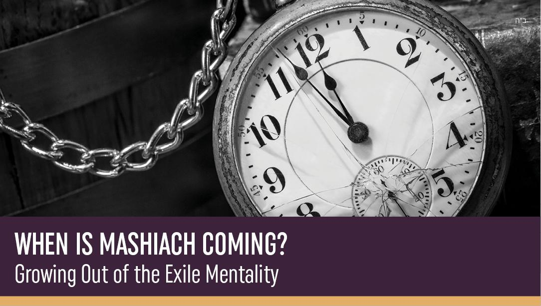When is Mashiach Coming?