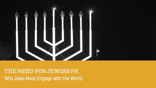 The Need for Jewish PR